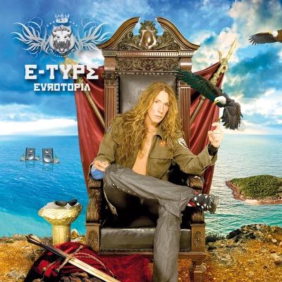 E-Type - Eurotopia