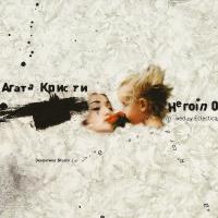 Heroin 0 (Remixed)