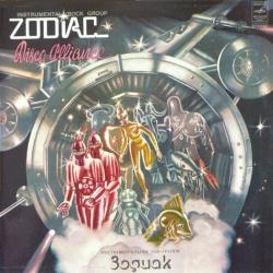 Zodiac - Rock On The Ice