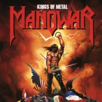 Manowar - The Crown And The Ring (Lament Of The Kings)