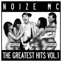 The Greatest Hits Vol. 1