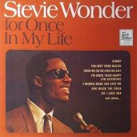 Stevie Wonder - Sunny