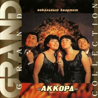 Vocal Quartet Akkord