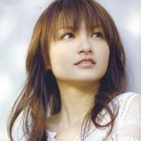 Arai Akino