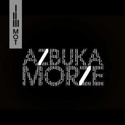 Мот - Azbuka Morze (Album)