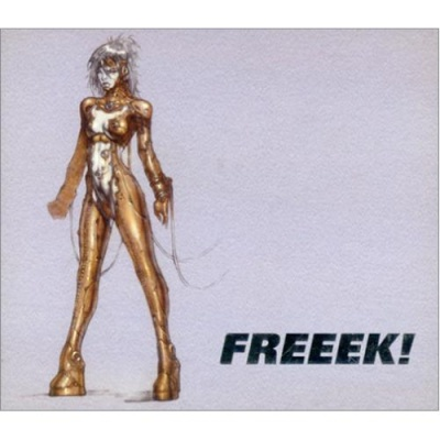 George Michael - Freeek! (Album)
