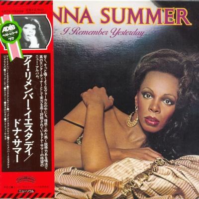 Donna Summer - I Remember Yesterday (Album)