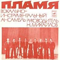Песни М. Фрадкина