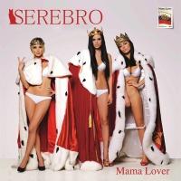 Serebro - Mama Lover (Album)