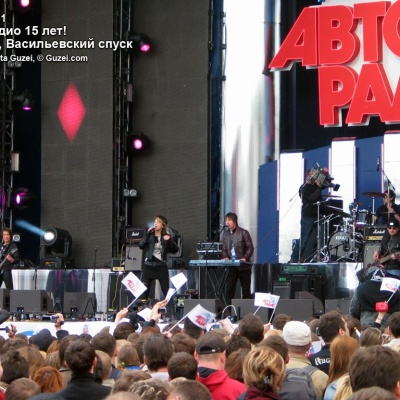 Город 312 - Акустическое Выступление На Авторадио (Live)