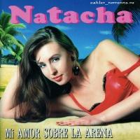 Наталья Cенчукова - Mi Amor Sobre La Arena (Акустика) (Album)