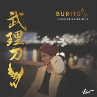 Burito - Ты всегда ждёшь меня (Original Mix)