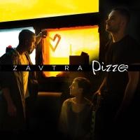 Пицца - Назад