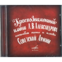 Солдатские Песни (EP)