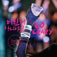 2PM - Go Crazy (Album)