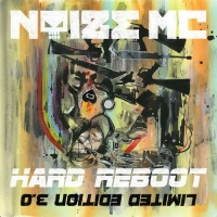 Noize MC - Hard Reboot 3.0 Limited Edition (Album)
