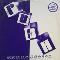 Universal Nation (DuMonde Mix)