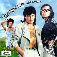 - Девушка с Урала (Vinyl)