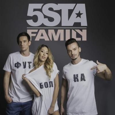 5sta Family - Футболка (Single)