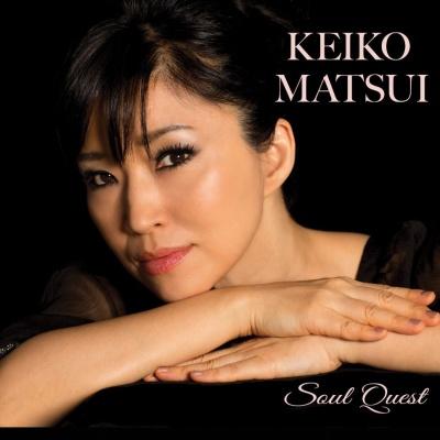 Keiko Matsui - Soul Quest
