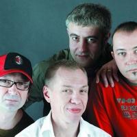 Ва-Банкъ - Концерт В Волгограде (Album)