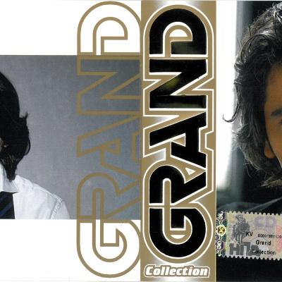 Авраам Руссо - Grand Collection (Album)