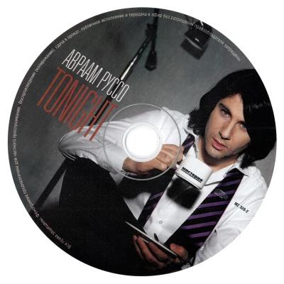 Авраам Руссо - Tonight (Переиздание)