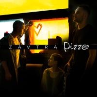 Пицца - Zavtra
