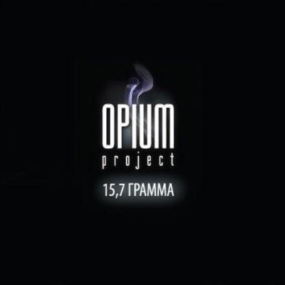OPIUM PROJECT - 15,7 грамма