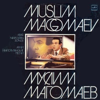 Муслим Магомаев - Арии и Неаполитанские песни