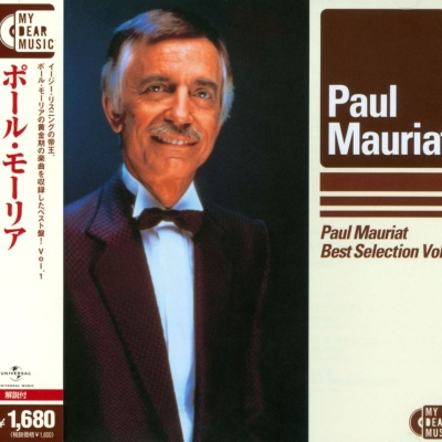 Paul Mauriat - Best Selection, Vol. 1