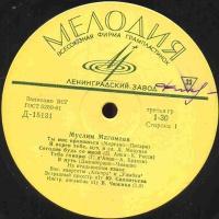 Муслим Магомаев - Привет, Любовь