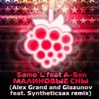Samo'l - Малиновые сны (Alex Grand & Glazunov vs. Syntheticsax Remix)