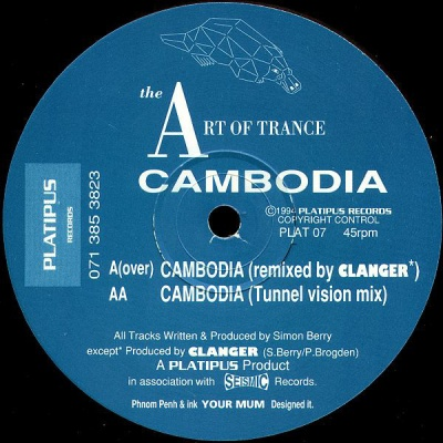 Art Of Trance - Cambodia (Vinyl)