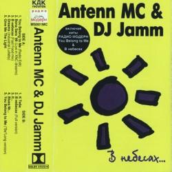 Antenn Mc - You Belong To Me