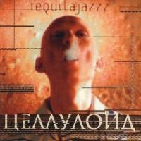 Tequilajazzz - Наливайя