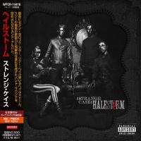 Halestorm - I Miss the Misery