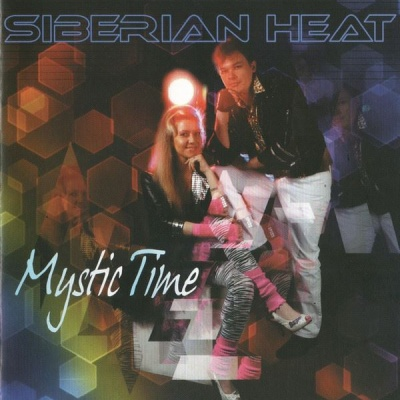 Siberian Heat - Magic Blue Eyes