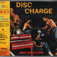 - Disc Charge