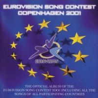 Мумий Тролль - Eurovision Song Contest Copenhagen 2001