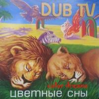 Dub TV - Лица Друзей