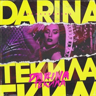Darina - Текила (Single)