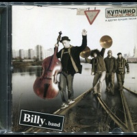 Billy's Band -