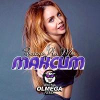 МакSим - Знаешь Ли Ты (Olmega Remix)