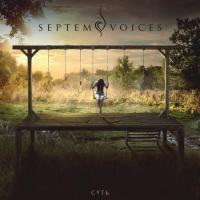 Septem Voices - Цветы