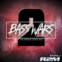 R2M - Back Tha Funk (Original Mix)
