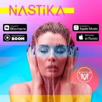 Nastika - MDMA (Single)