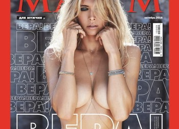 Вера Брежнева обнажилась для журнала Maxim