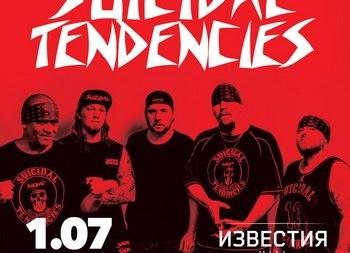 Suicidal Tendencies даст единственный концерт в Москве