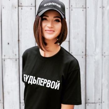 Ольга Бузова разочаровала фанатов своим новым образом